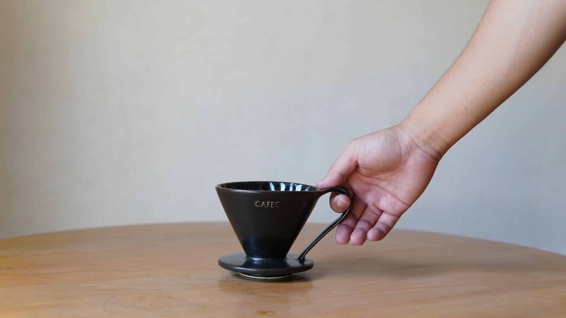 【マットブラック 2-4杯用】フラワードリッパー(有田焼)