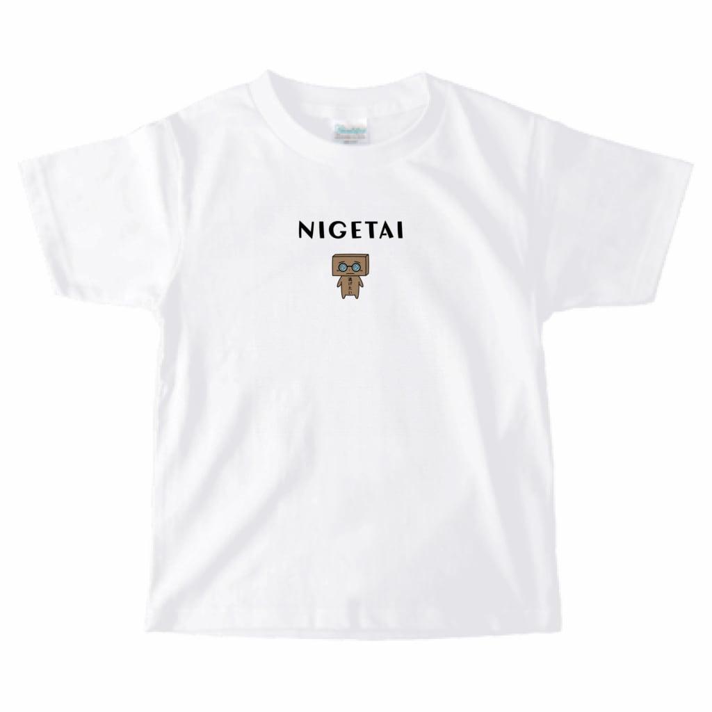 とうふめんたるずTシャツ(こうやくん・キッズ)