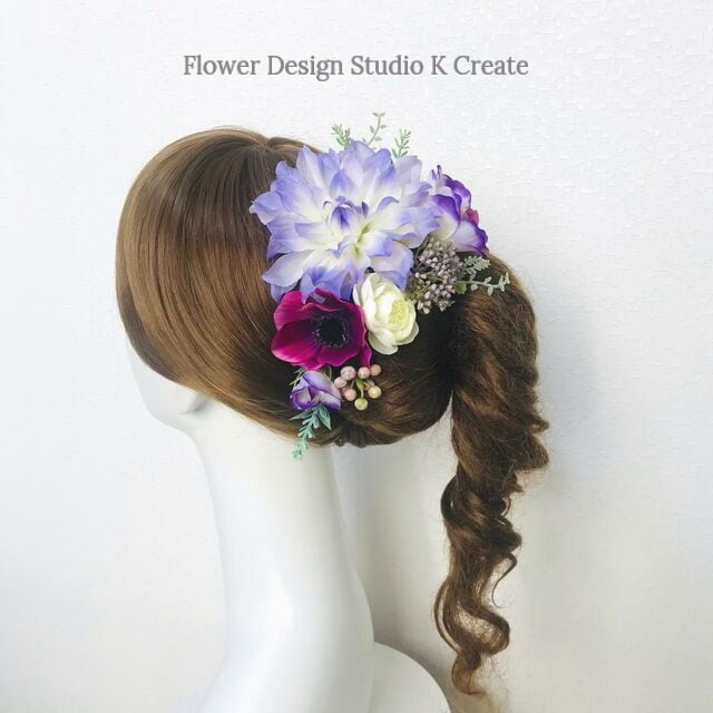 ウェディング・成人式に♡ラベンダーパープルのダリアとアネモネのヘッドドレス(14本セット) アネモネ 成人式 結婚式 ウェディング