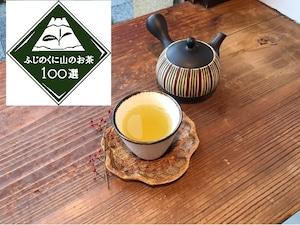 静岡山のお茶「しずく」▶ふじのくに山のお茶100選 審査員特別賞受賞茶