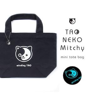 ☆暗闇で光る☆ タオ猫みっちーのお散歩ミニトート(ネイビー)【限定チャーム付き】