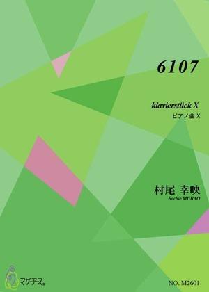 M2601 6107(ピアノソロ/村尾幸映/楽譜)