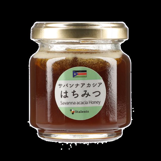 アフリカのサバンナアカシアの蜂蜜 南スーダンの蜂蜜(フェアトレード蜂蜜)