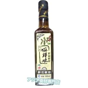 【常温便】花椒油(花椒オイル、ホワジャオユ)