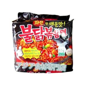 【常温便】韩国 火鸡面(インスタントラーメン)