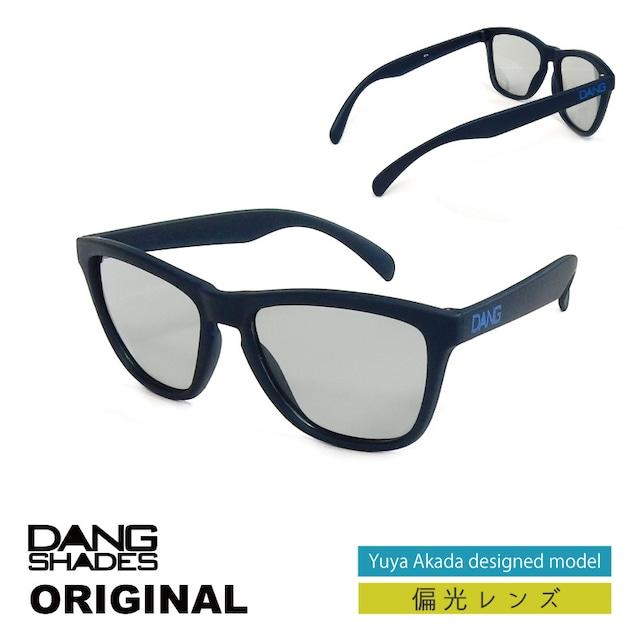 DANG SHADES (ダン・シェイディーズ) ZENITH (ゼニス) 偏光レンズ サングラス ケース 付属 アウトドア ユニセックス メンズ レディース キャンプ ウィンター スポーツ スノボ スキー 紫外線 メガネ 眼鏡 グラス おしゃれ かっこいい カラー ライト 運転 ドライブ