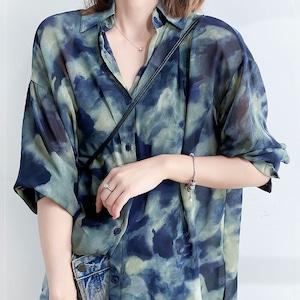 【即納】マーブル絞り柄シャツ(2色)|イエロー グレー