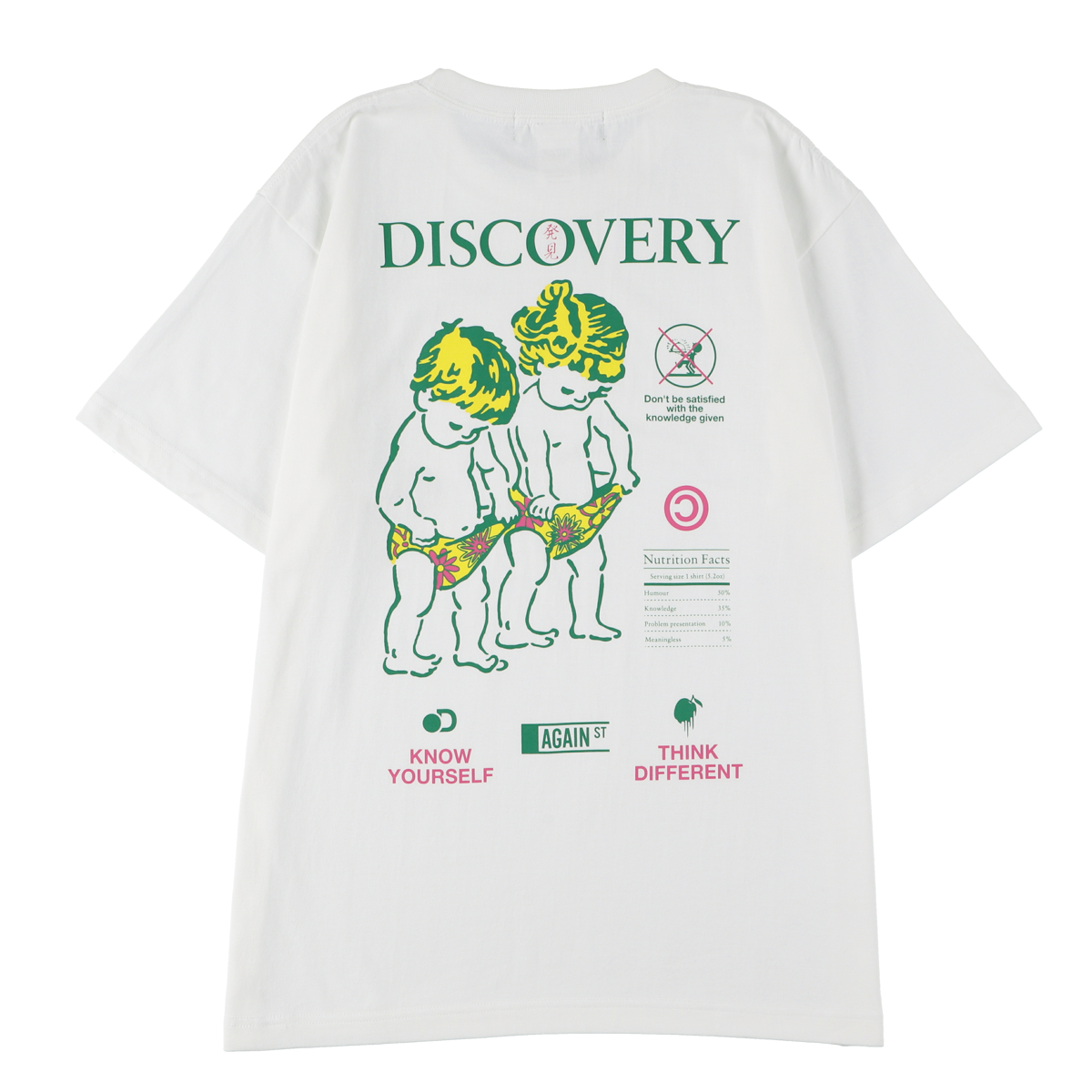 DISCOVERY tee / 2020SUMMER