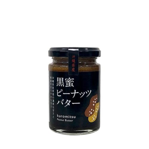黒蜜ピーナッツバター 150g