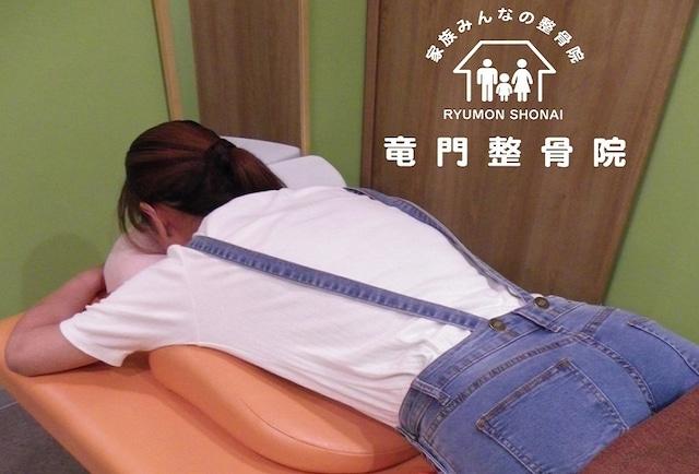 大阪の≪心と体の整体師≫僕で良ければ聴きますよ