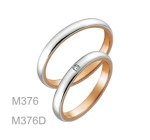 True Love(トゥルーラブ)M376〈左〉