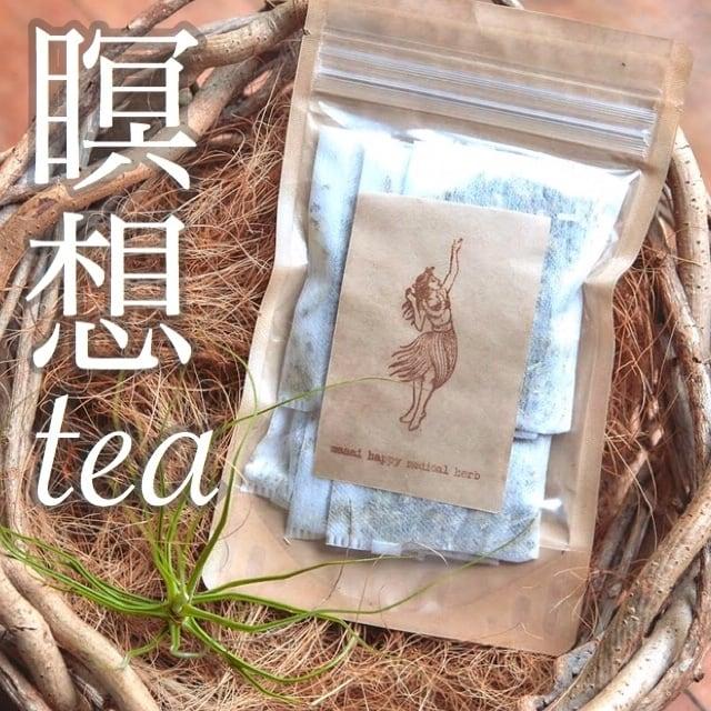 瞑想tea(Deep relax, 心のモヤモヤ・ストレスへのtea)