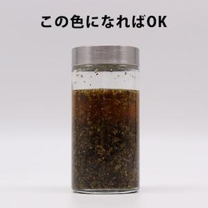 【エキナセア&エルダーフラワー】免疫力アップチンキ 手作りキット