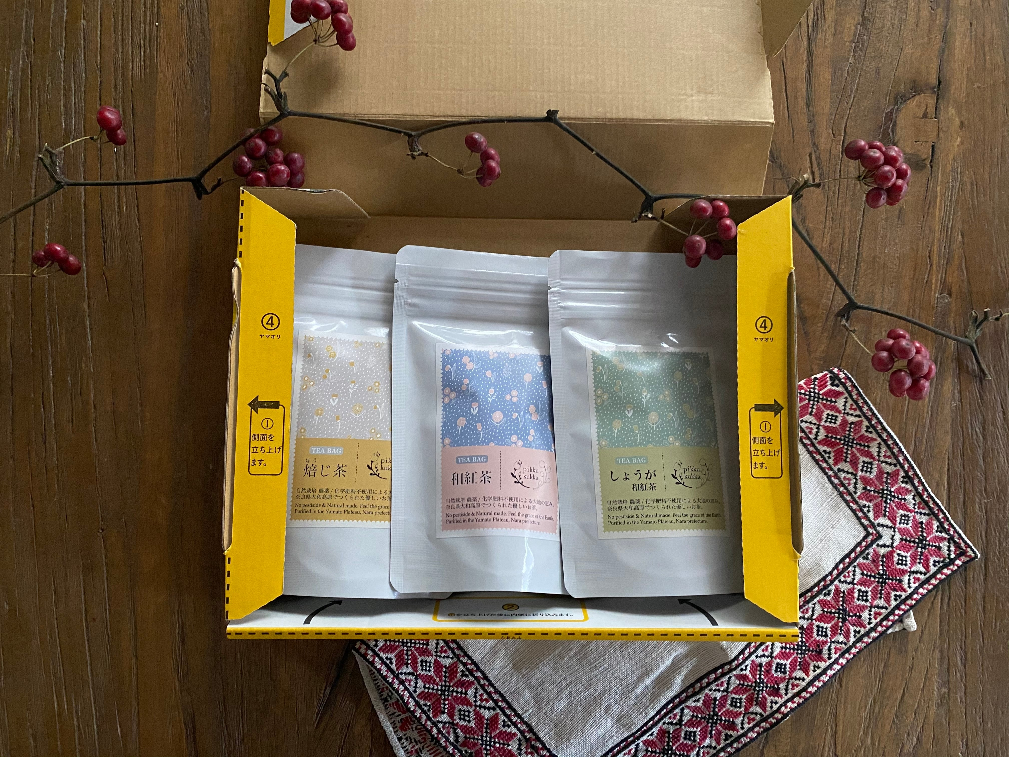 【宅急便コンパクト】自然栽培のお茶セット。おうちでフィーカ。
