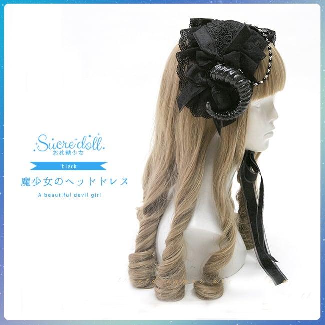 [2color]魔少女のヘッドドレス