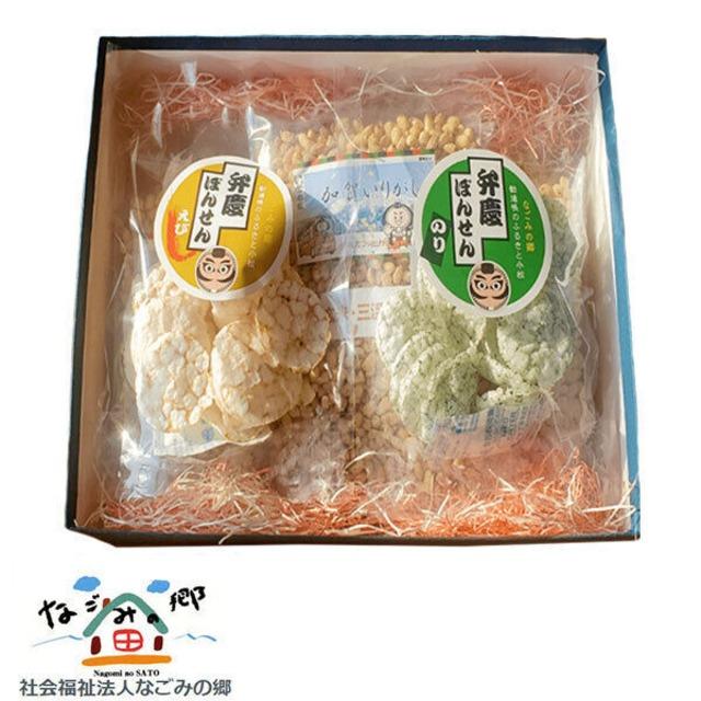 なごみ箱(いりがし・ぽんせんべい詰合せ)