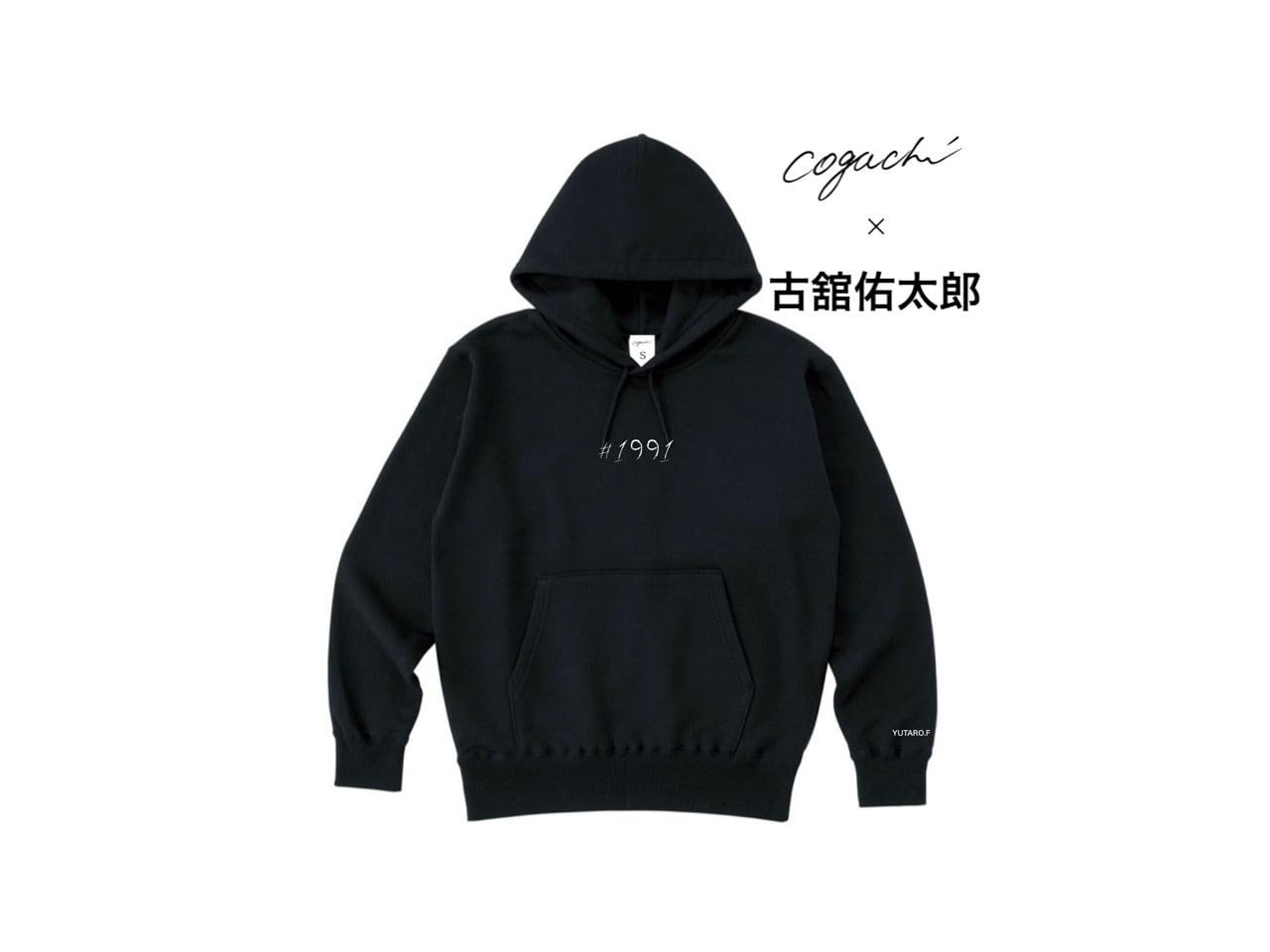古舘佑太郎 Special Edition Collection 1991 hoodie (BLK/WH)