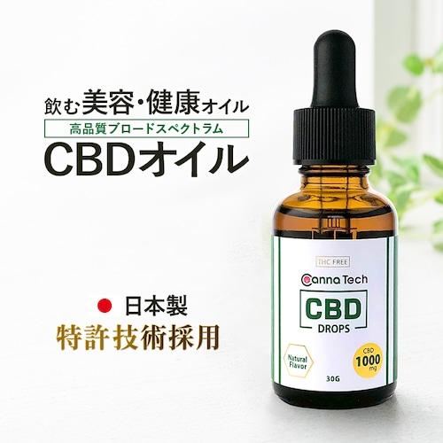 CBD オイル CBD 1000mg 3.3% 大容量30ml