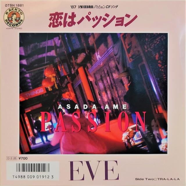 [中古7inch]  Eve – 恋はパッション