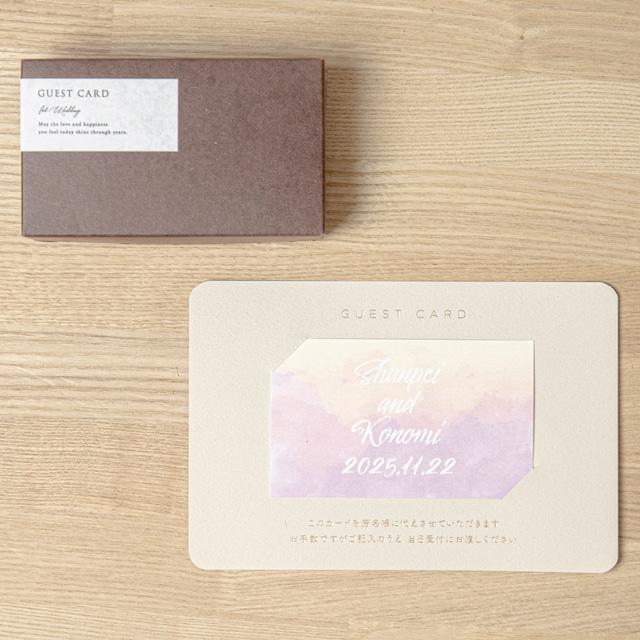 【ゲストカード│名入れあり】Profonda(プロフォンダ)│30枚セット