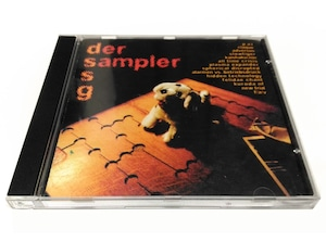 [USED] VA - DSSG Der Sampler (2001) [CD]