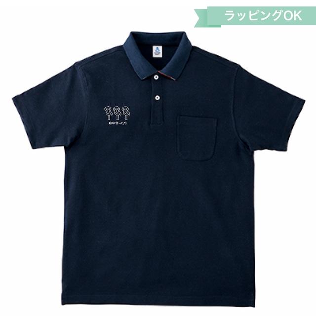 2カラーポロシャツ★ハシビロコウ【ネイビー×オレンジ】