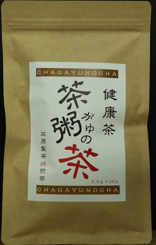 茶がゆの茶 5g×20p
