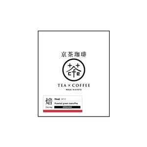 京茶珈琲 焙(オーガニック) ドリップバッグ 5個セット