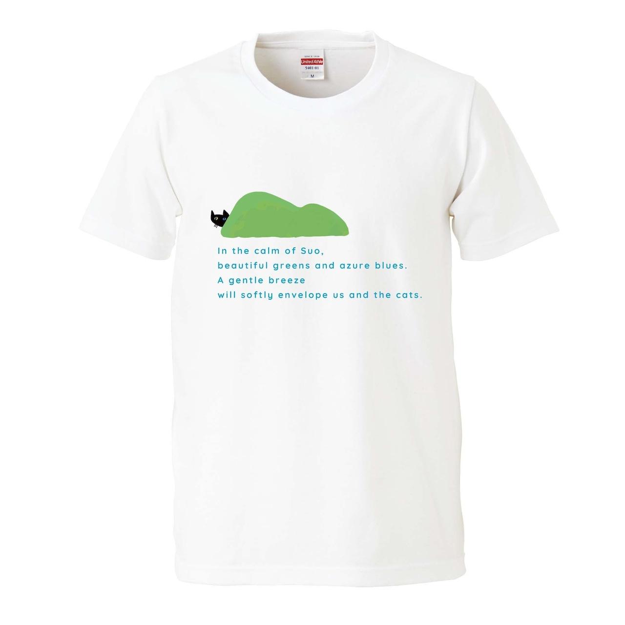 周防猫庭Tシャツ【ホワイト】 ★全国送料無料★