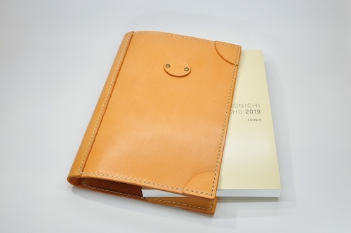 ヌメ革手帳カバー「ほぼ日手帳 カズン、カズン avec」用 クラシックタイプ