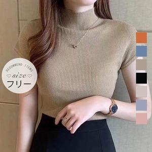 【トップス】人気上昇中スリム着痩せ合わせやすいハーフネック半袖ショート丈ニットTシャツ32107926