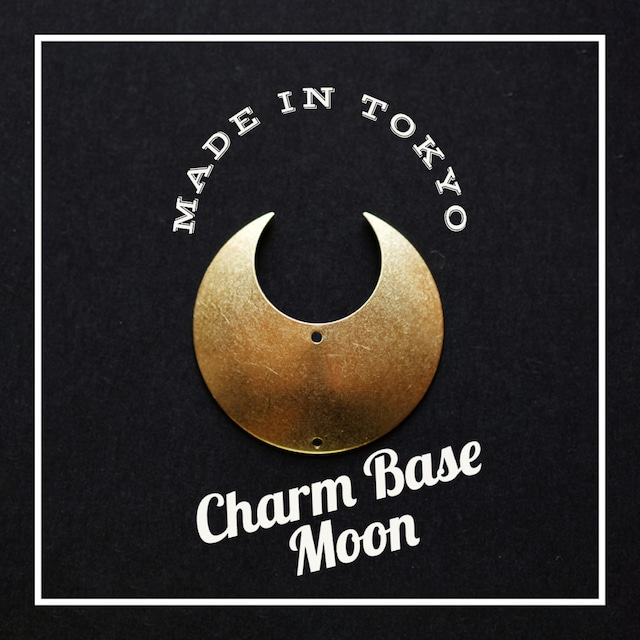 【1個】チャーム・ベース 三日月A(2穴)プレーン(日本製、真鍮、無垢)