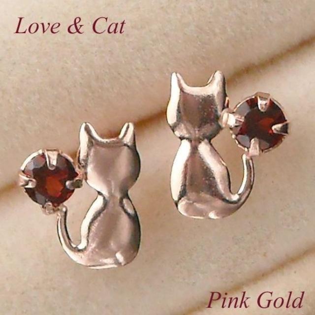 ピアス ガーネット 天然石 一粒 1月誕生石 10金ピンクゴールド ねこ 猫 レディース