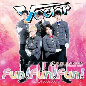 Vector2ndシングル『Fun!Fun!Fun!/恋、VIBRATION』