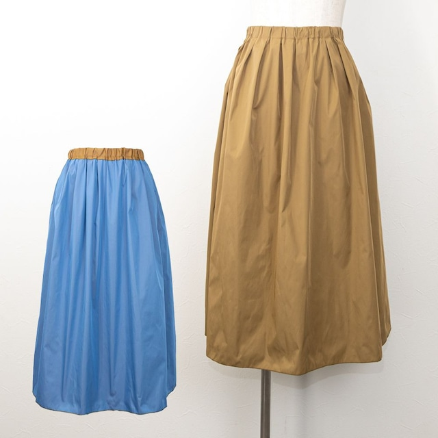 【PASSIONE/パシオーネ】メモリータフタリバーシブルギャザースカート(ベージュ×サックス)