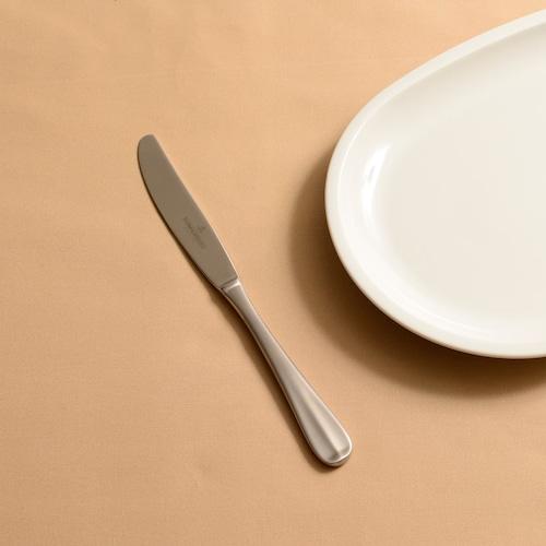 ピカード&ヴィールプッツ ガストロクラシック テーブルナイフ