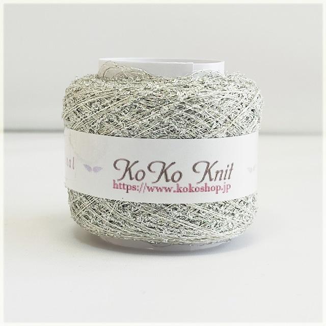 KoKo Jewelry ~シルバー~ ラメ糸の引き揃え糸 アクセサリー素材 飾り編みやアクセント、キラキラモチーフにも