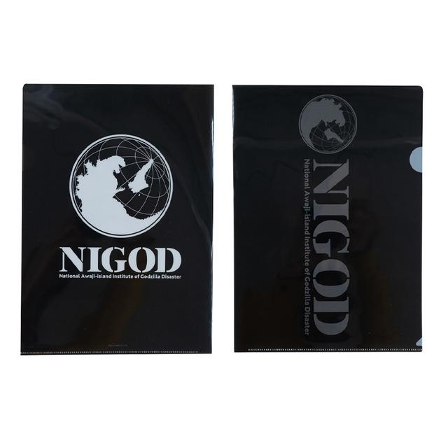 ゴジラ クリアファイル(NIGOD)