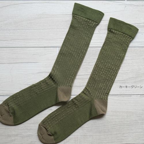 足が覚えてくれている気持ちがいいくつ下 stripe 約22-24cm【男女兼用】の商品画像10