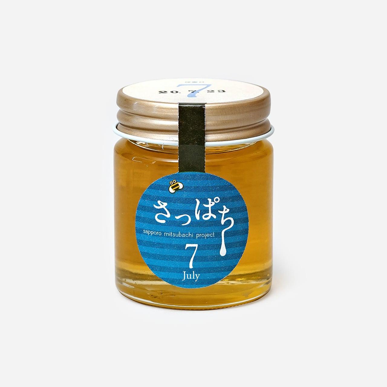【7月】さっぱち蜂蜜2020