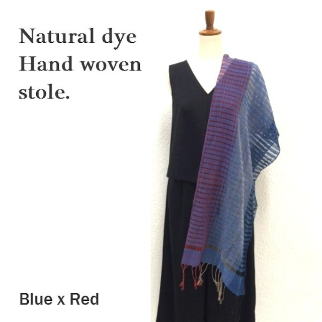 草木染め手織りコットンストール ブルーxレッド