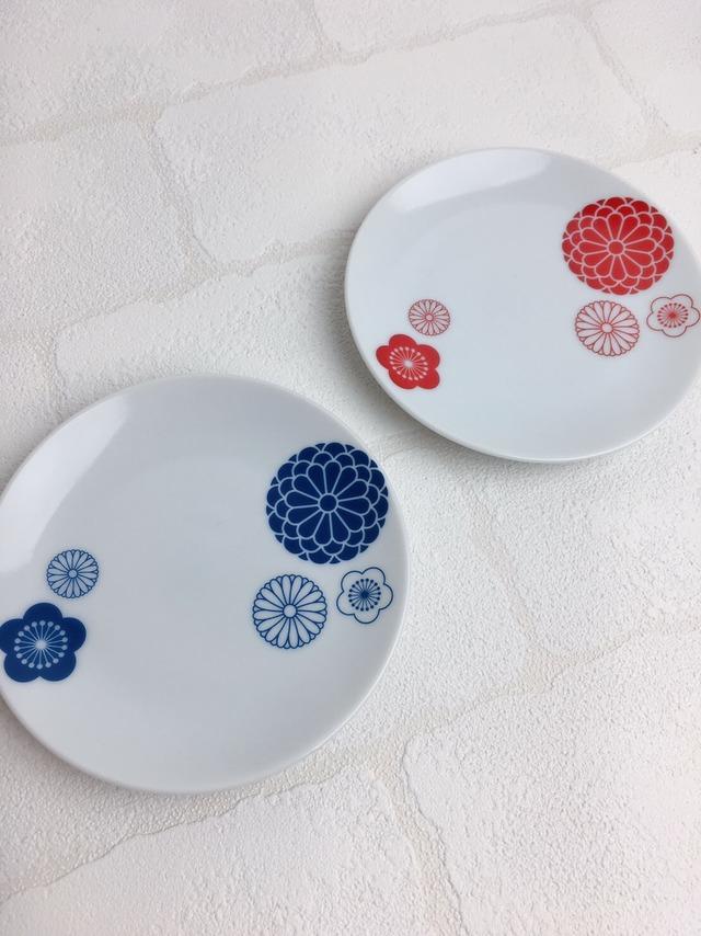 和皿 醤油皿 2枚セット