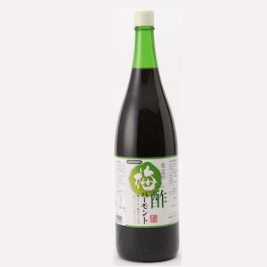 【飲む果実酢】1800ml梅酢バーモント