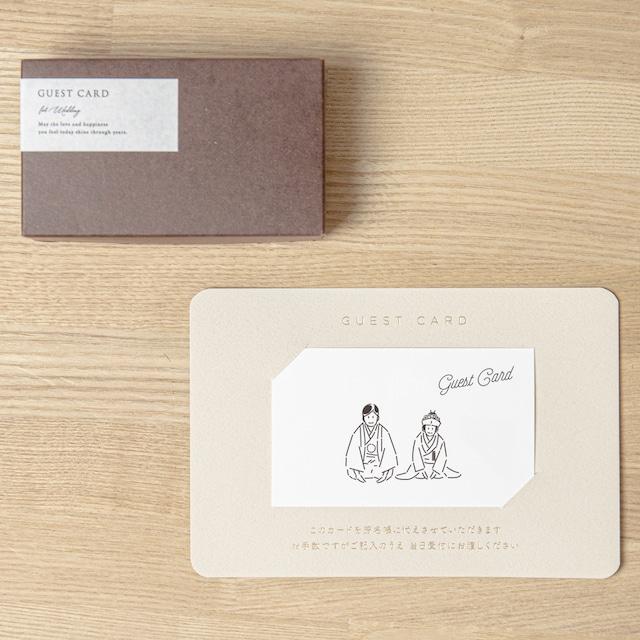 【ゲストカード│名入れなし】Happy Graphica Wa(ハッピーグラフィカ 和)│30枚セット