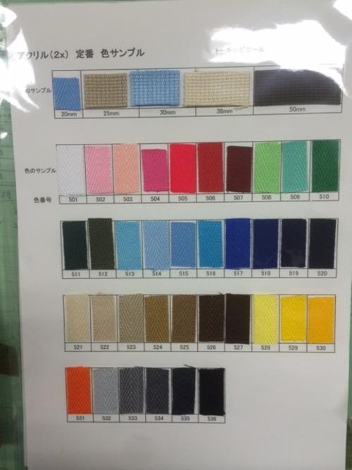 50m巻でしか買えなくなる色です!! アクリルテープ 2㎜厚 38㎜幅 全カラー 10m単位
