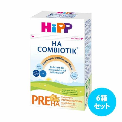 [6箱セット] Hipp HAコンビオティック粉ミルク 500g (Pre~2)