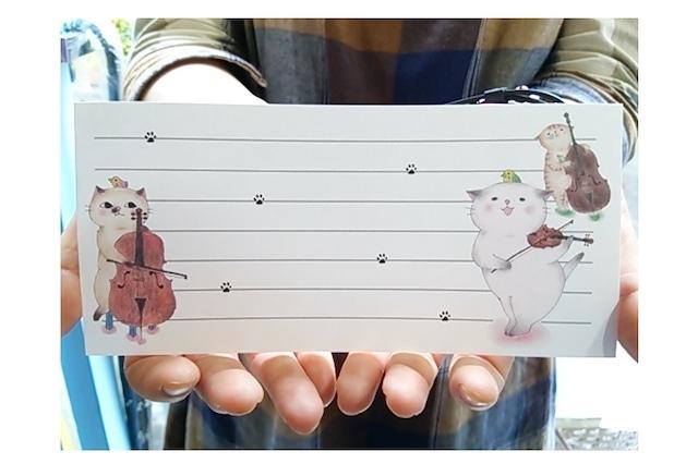 弦トリオ猫の一筆箋