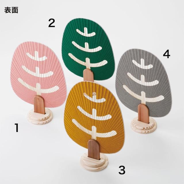 森のうちわ  Forest Fan