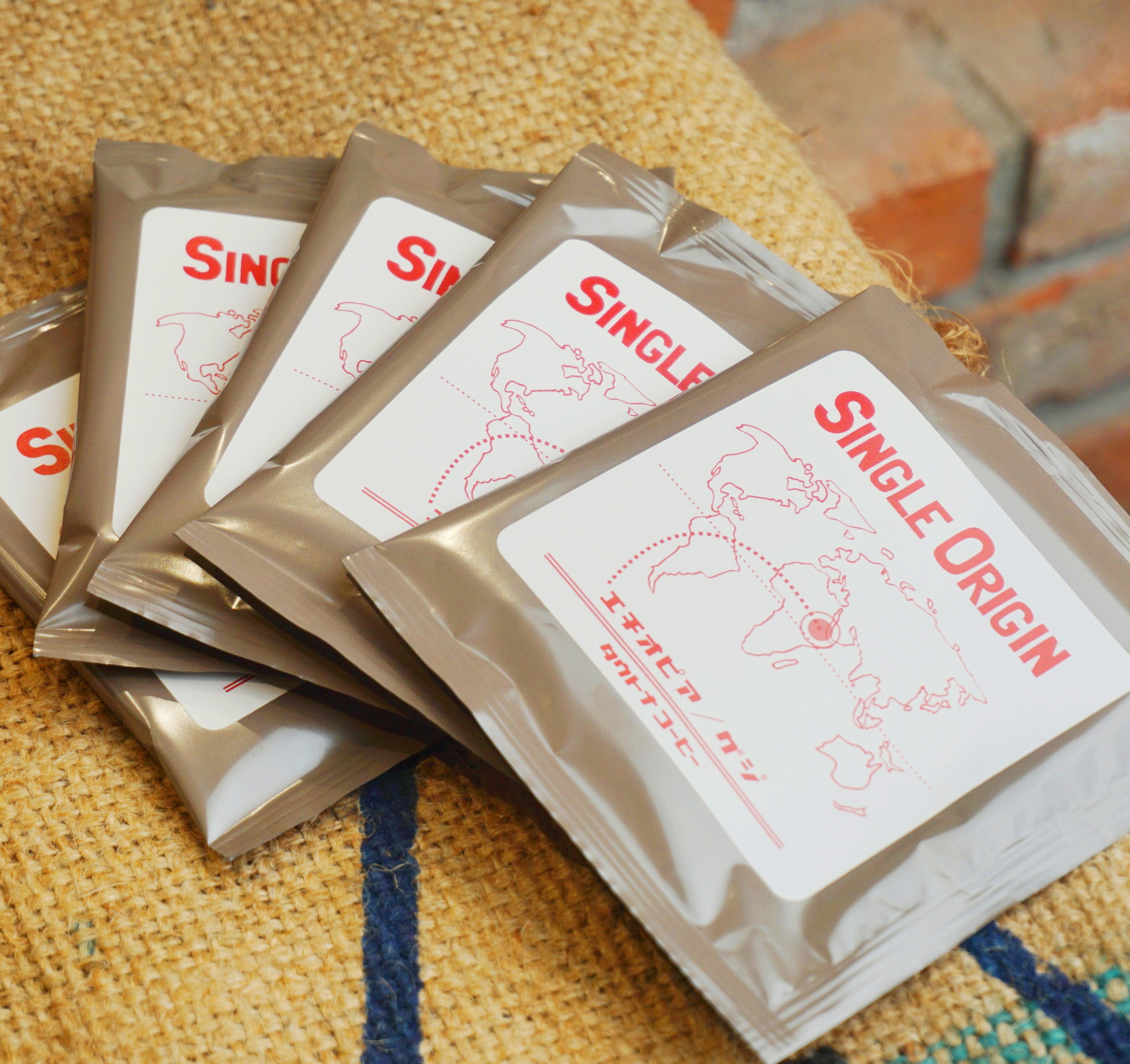 ドリップパック エチオピア グジ  5pack