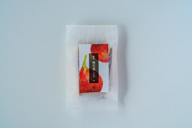 潤果[無花果]和紙